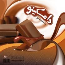-chocolate-2
